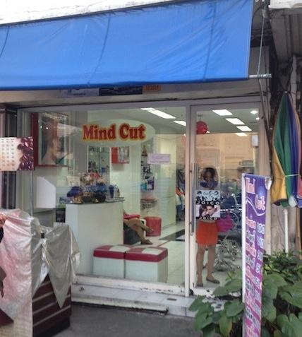 thai hair cut