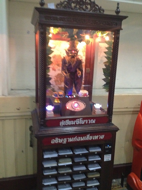 You get the added bonus of making a wish on the Thai version of the Zoltar machine from the hit Tom Hank 80s classic BIG. Must be broken, I still am on this train.