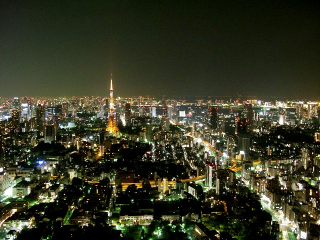 Japan's skyline