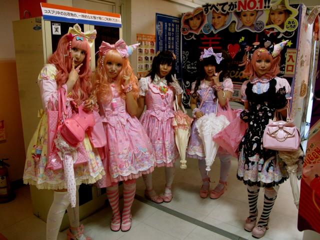 funny Japan lifestyle