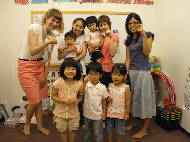 how to say english teacher in japanese
