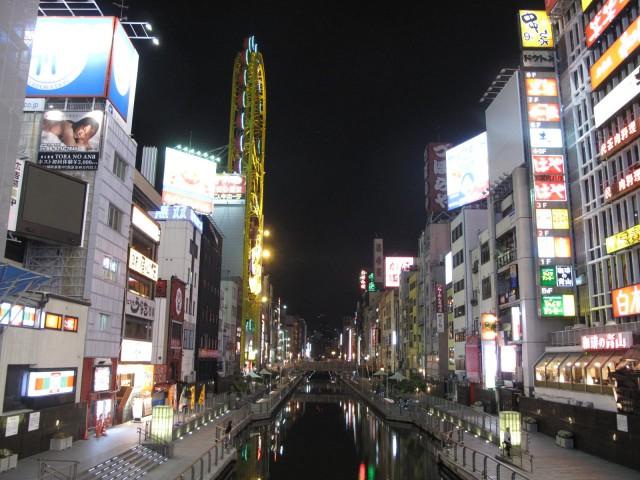 Living in Osaka Japan