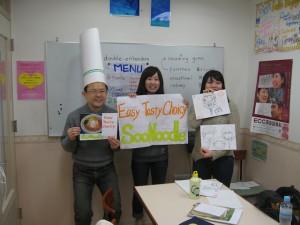classroom teaching English in Japan