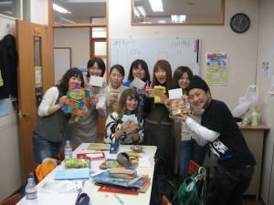 Japanese English teachers