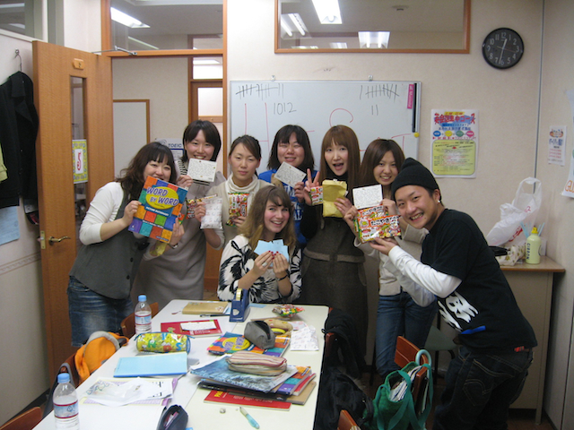 Japanese English teachers