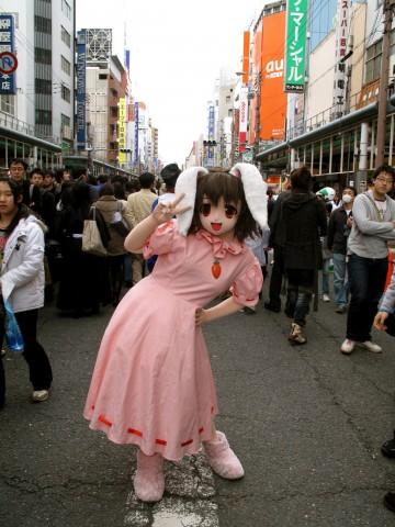 weird japan